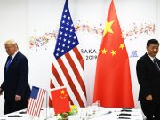 China opposes US extraterritorial sanctions - Foreign Ministry, China opposes US sanctions, CHINA NEWS, US News, USA, American sanctions opposed. world news, breaking news, latest news; The Eastern Herald News