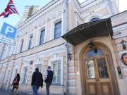Moscow expels Norwegian diplomat due to the unfriendly action of the Norwegian authorities, russia norwey relations, russia news, norwey news, diplomat expelled in Russia, Policy News, Diplomacy News, World News, Breaking News, Latest News; The Eastern Herald News