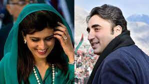 Bilawal-Hina Love Affair - Pakistan's elite love affair and influence of ISI in neighboring nations