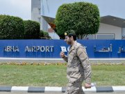 """The Houthi rebels announce the hitting of an """"important target"""" at a Saudi airport"""
