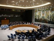 The Security Council rejects Belgium's request to dispose frozen Libyan funds