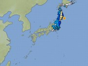 Alert: a 7.1 earthquake was registered in Japan