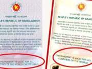 Bangladesh passport is now valid to visit Israel