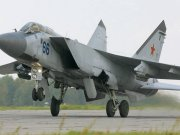 """Russia sent MiG-31K - carriers of hypersonic missiles """"Dagger"""" to Syria"""