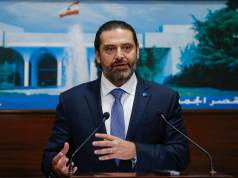 SAAD-AL-HARIRI-LEBANON-ARAB-WORLD-NEWS-EASTERN-HERALD