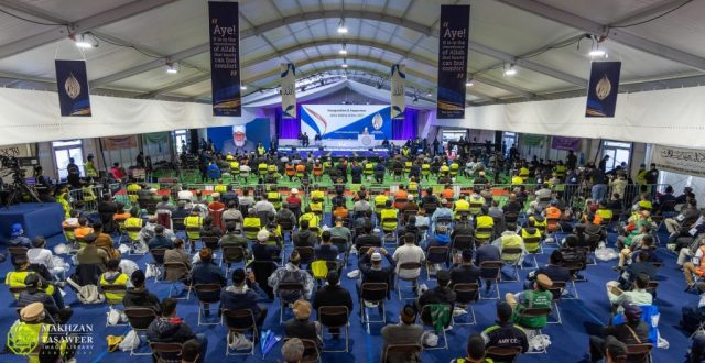 1st Day of Jalsa Salana UK 2021- Largest Muslim Convention in UK