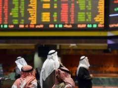 A semi-collective decline in the Gulf stock exchanges, led by Dubai