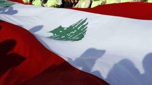 lebanon-flag-labanese-elections-2021-internatioal-support