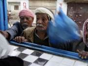 International concern over the deteriorating economic situation in Yemen