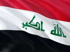 """Iraq.. The """"looted money conference"""" concluded with the issuance of 18 recommendations"""