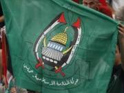 """Hamas warns of the danger of the """"Abraham Agreement"""" on the Palestinian cause"""