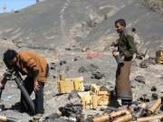 HOUTHI-MARIB-YEMEN-BOMBING-CONFLICT-POLITICS