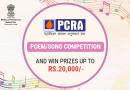 PCRA Song Contest