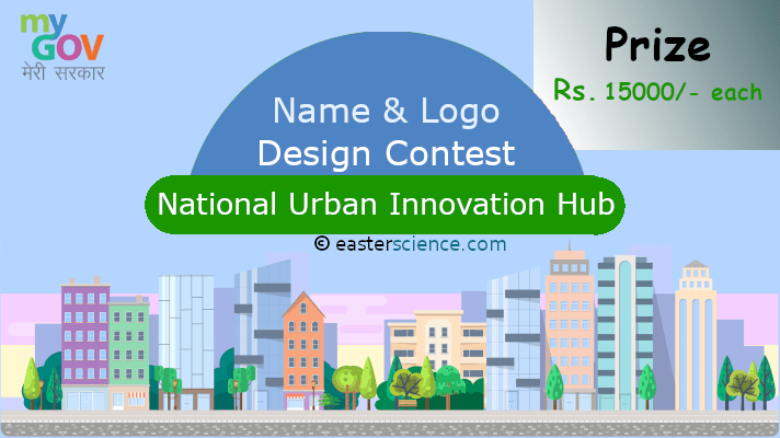 NUIH Name and Logo Design Contest