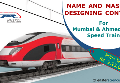 Name and mascot designing contest for India's bullet train