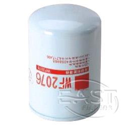 Fuel Filter WF2076 Water Filter Fleetguard Equivalent