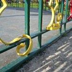 railings 1