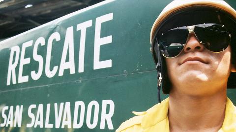 El Salvadorian commando. Pic: Grant Fleming
