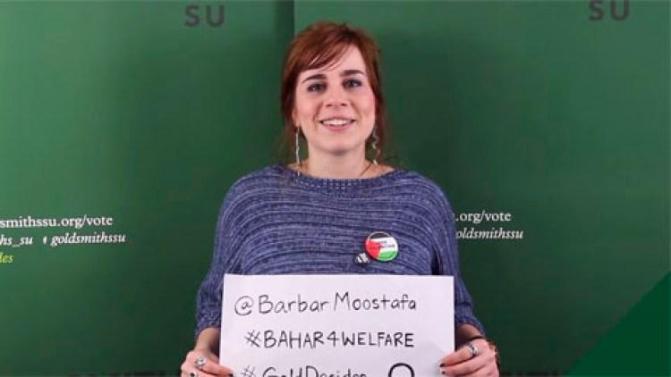ab-bahar-campaignvideo