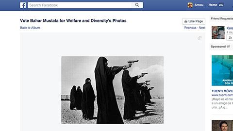 An image of Iranian women at a training camp, featured on Mustafa's campaign page. Pic: Facebook