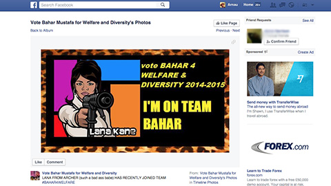 An image of Lana Kane, from animated TV show Archer, posted on Mustafa's Facebook campaign page. Pic: Facebook