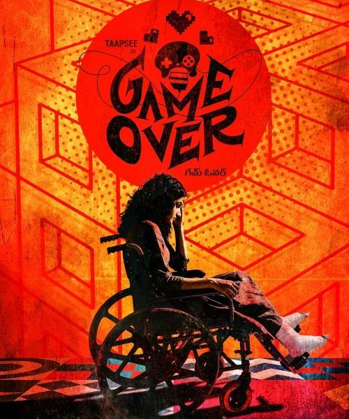 taapsee pannu s GAME OVER Telugu Tamil Movie HD Poster  e1560771562830