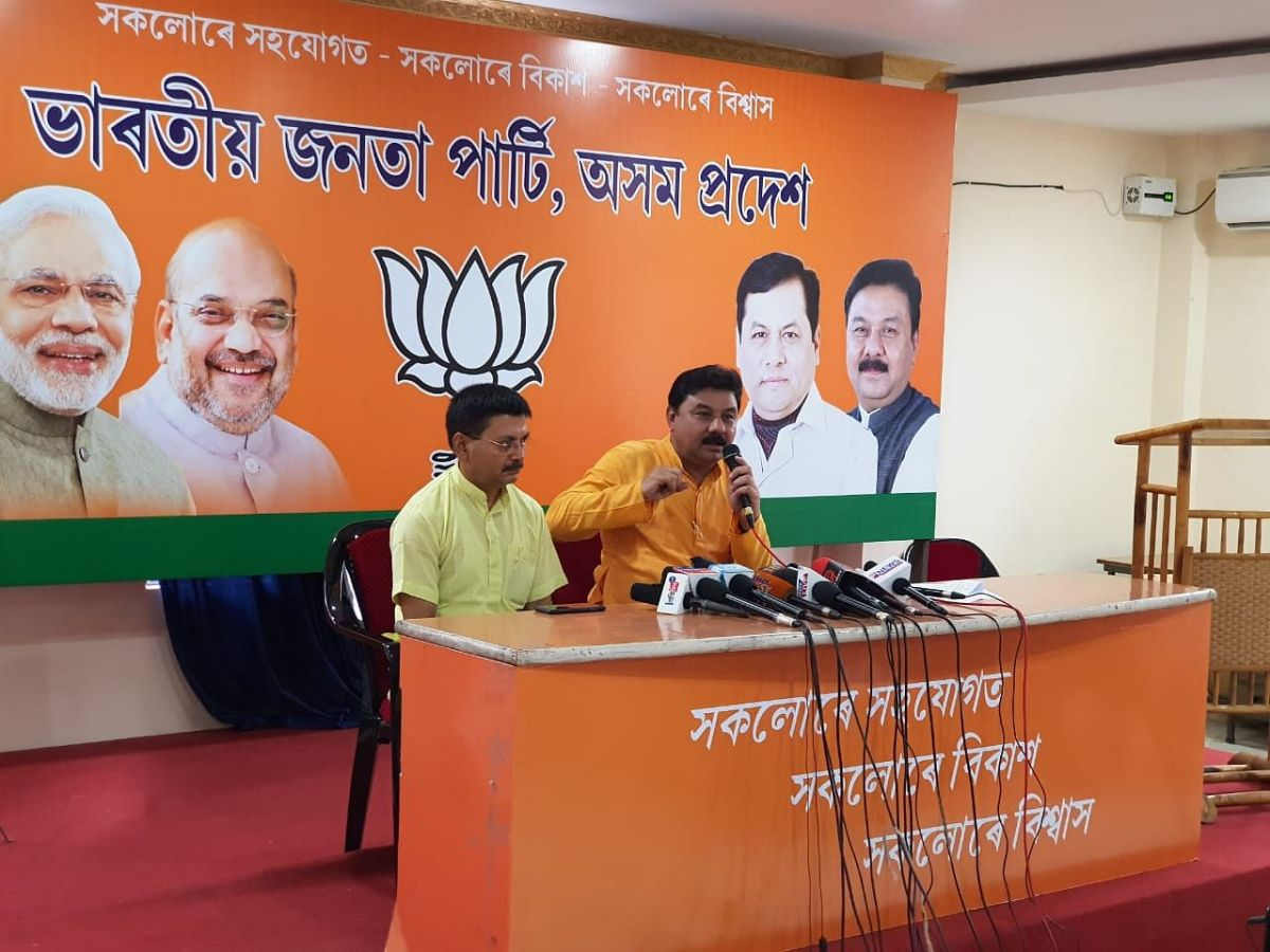 BJP committed to develop all communities in Assam: Dass