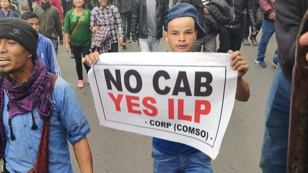Will ILP be implemented in Meghalaya?