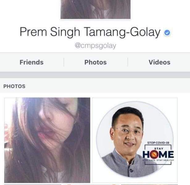 Sikkim: Chief Minister Prem Singh Golay's Facebook page hacked