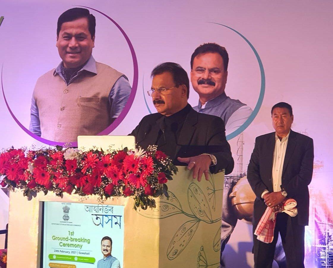 Assam felicitates investors