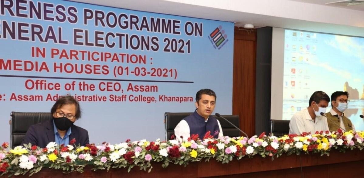 Assam CCEO Nitin khade elections