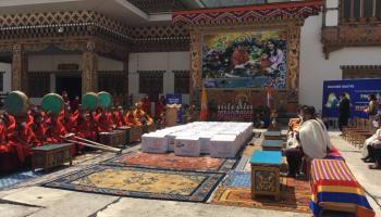 covishield Bhutan