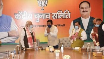 Assam BJP seat sharing