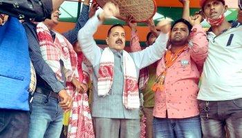 Jitendra Singh minority community