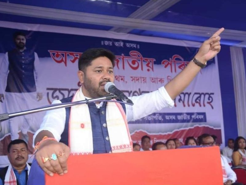 AJP has announced 18 candidates for 1st phase of elections in Assam