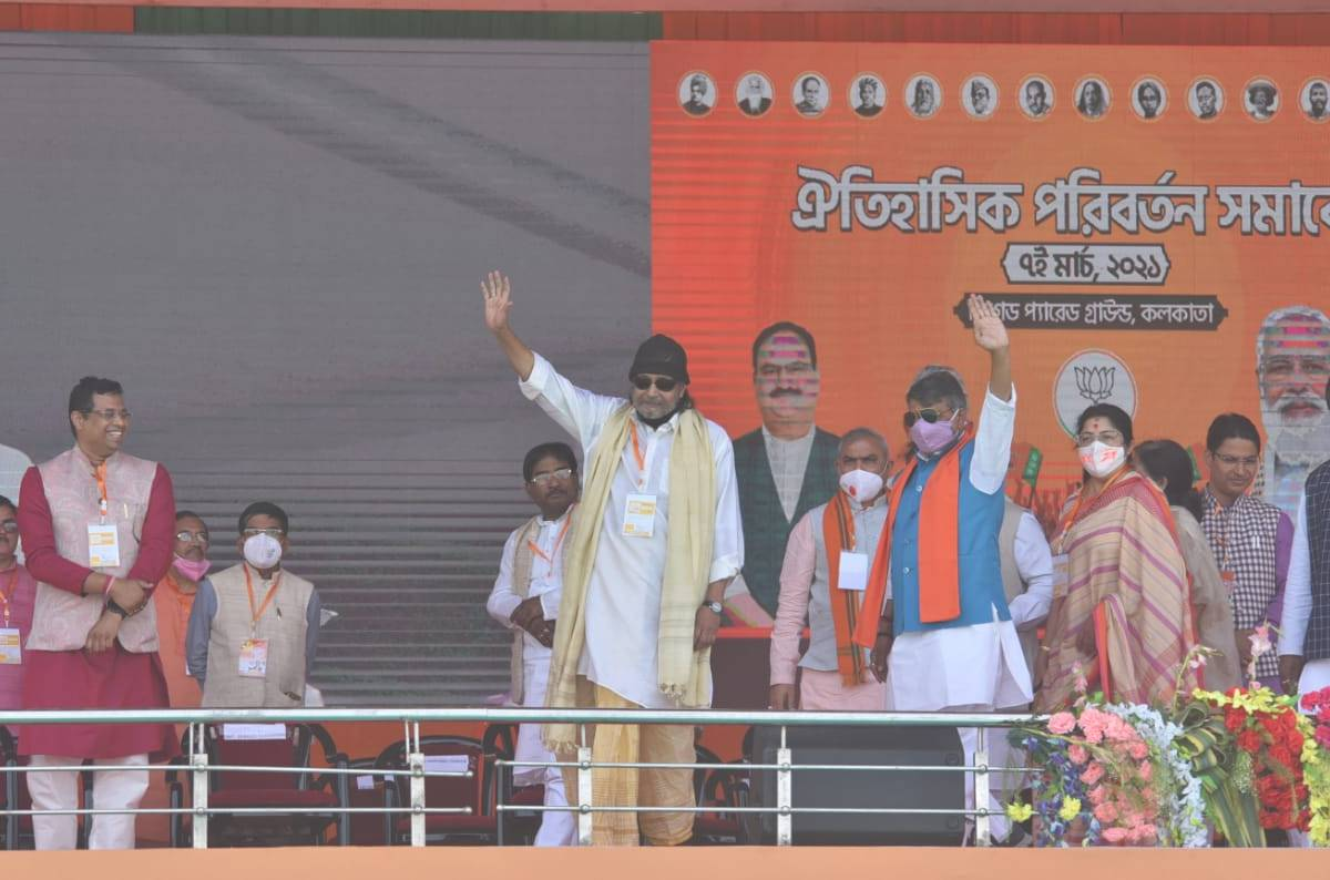 Actor Mithun Chakraborty joins BJP ahead of PM's rally in Kolkata