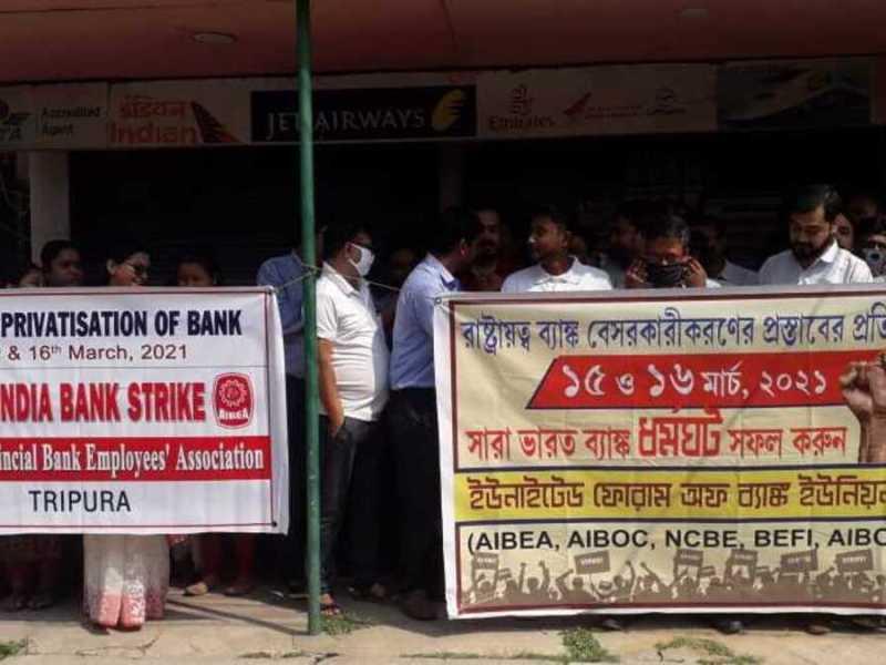 bank strike in tripura