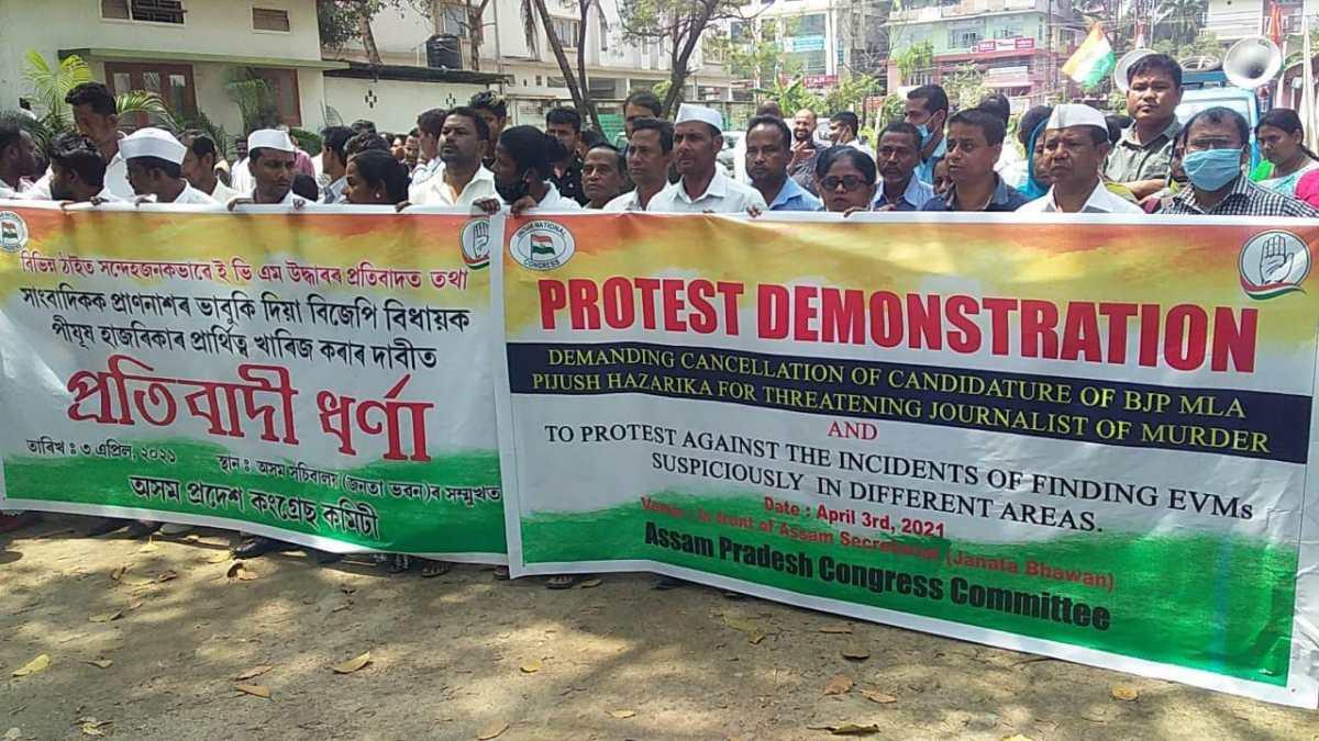 Congress protest against EVM manipulation in Assam