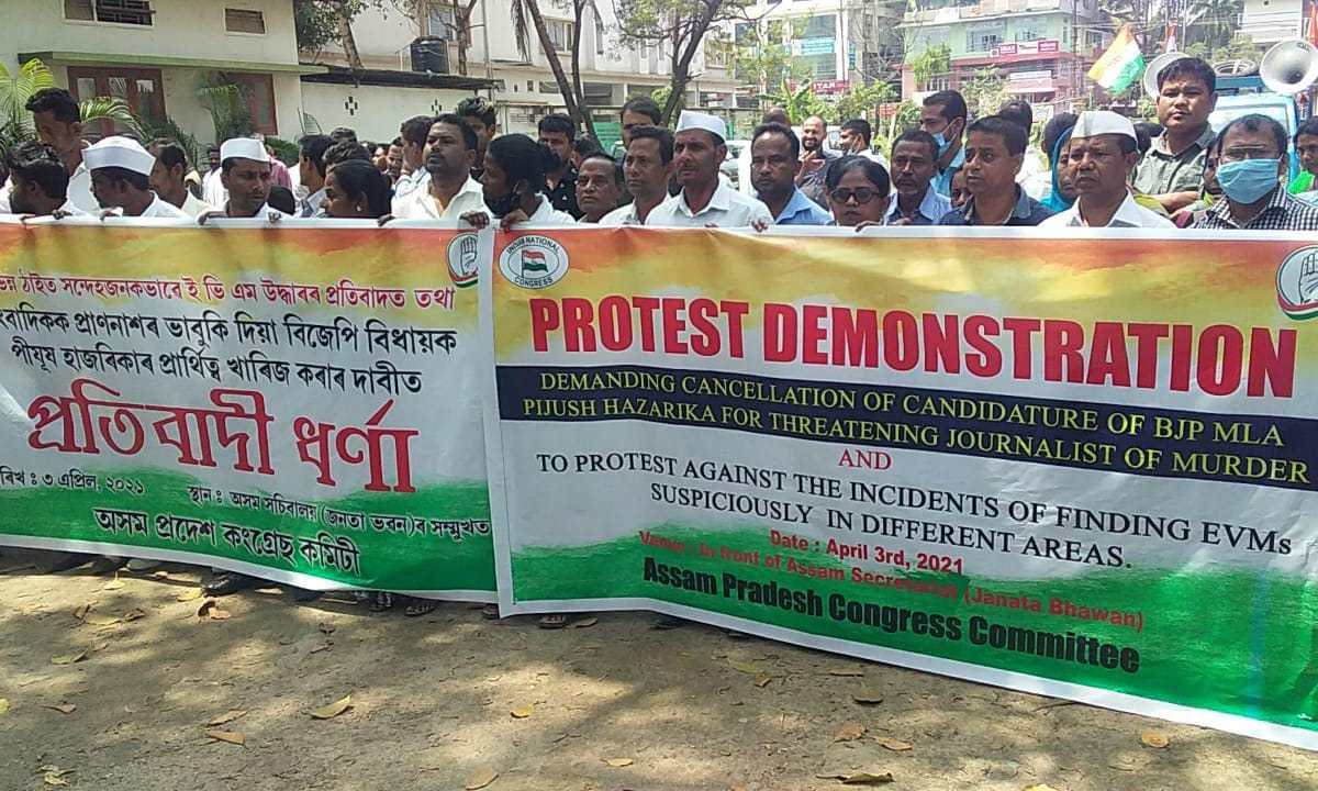 Congress protest against EVM manipulation in Assam