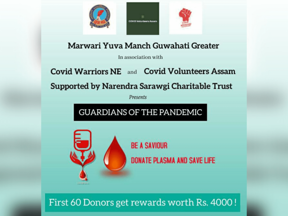 Guardians of the Pandemic: A call for plasma donors in Guwahati