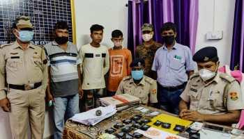 Tripura: 2 held with Yaba tablets worth Rs 22 lakh near Bangladesh border