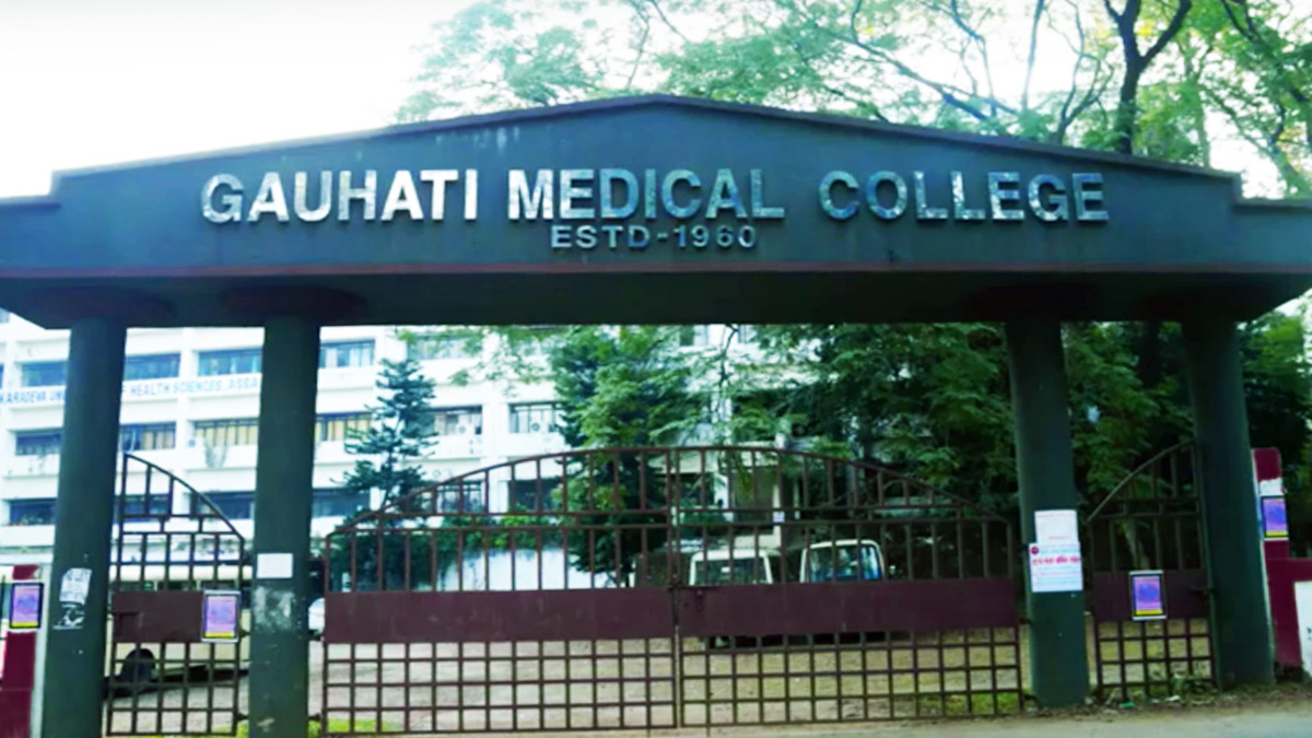 GMC Guwahati