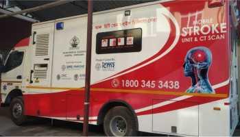 Assam: AMCH provides thrombolysis treatment in mobile unit, scripts history