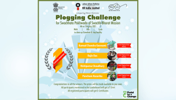 Winners of the OIL Plogging Challenge 2021 in Guwahati announced