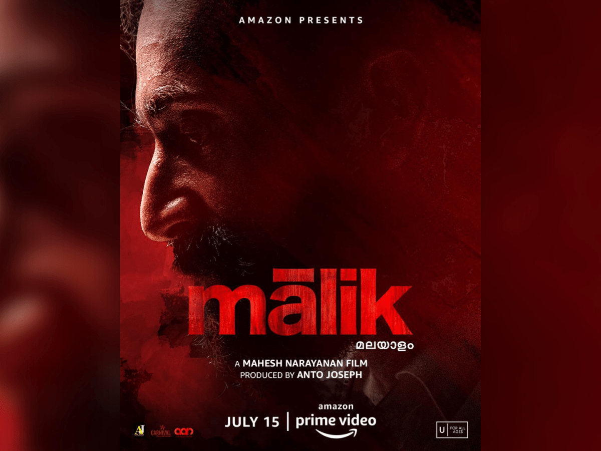 'Malik' Review: A towering Fahadh Faasil soars in an equally poignant and powerful film