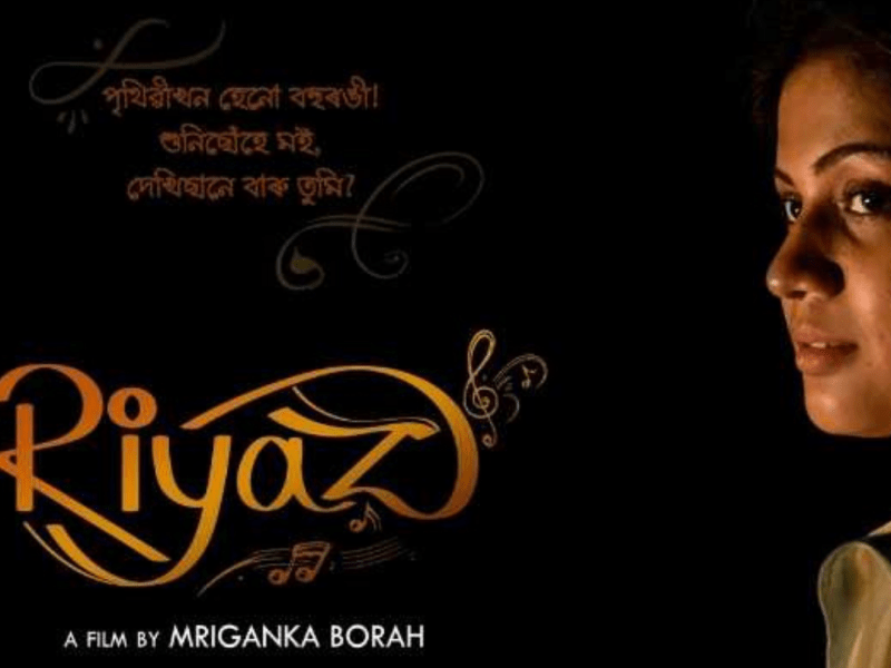 Riyaz: A Sensitively Realized and Quietly Absorbing Tale of Love