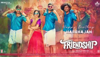 Harbhajan Singh's debut film 'Friendship' release new poster on his birthday