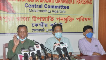 Tripura: CPI-M indigenous wing slams policy on ad hoc promotion