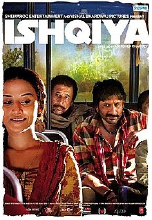 Naseeruddin Shah's movie