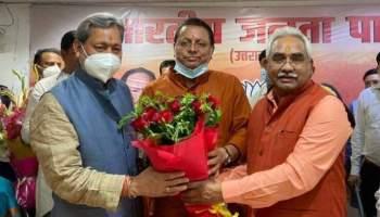 Pushkar Singh Dhami to be the new CM of Uttarakhand